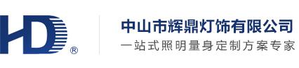 LED雷竞技raybet下载雷竞技s10竞猜生产厂家