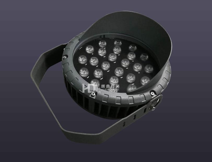 福建24W带遮光罩投光灯